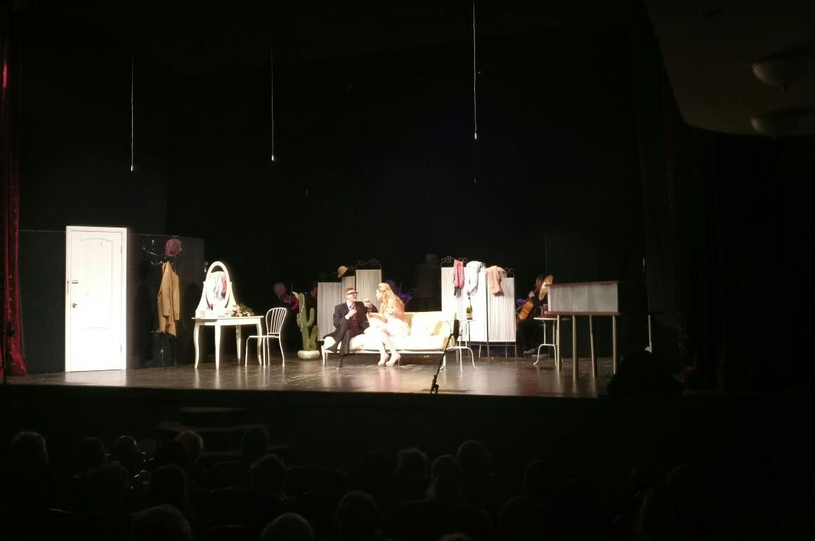 """Love A Trois"" premiered in Noginsk"