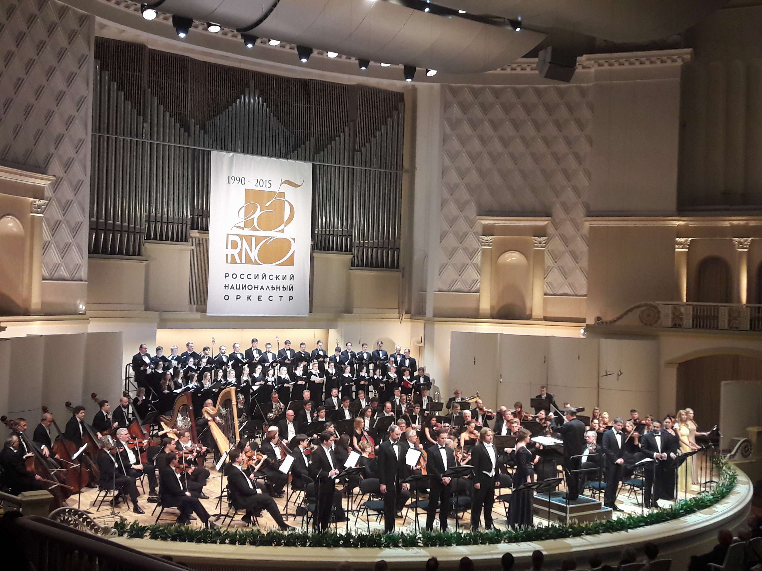 MRP's Choir closes 8th Festival of Russian National Orchestra
