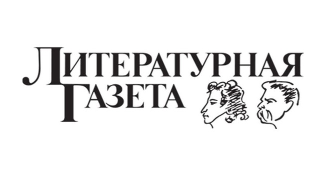 """Literaturnaya Gazeta"": Paying homage to the feat"